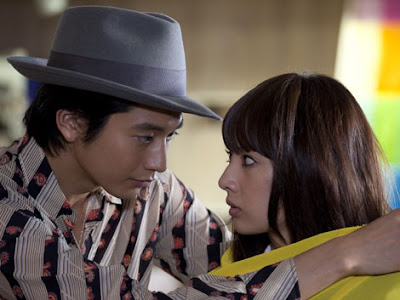 %E2%80%9CIsabella%E2%80%9D+role+casted,+sneak+peeks+for+%E2%80%9CParadise+Kiss%E2%80%9D+revealed!+1 Paradise Kiss the movie