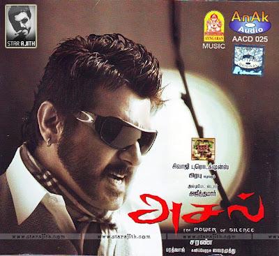 thala ajith all mp3 songs download