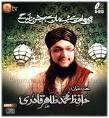 Hafiz Muhammad Tahir Qadri