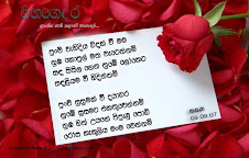 Liyathabara- A Smart way to get married ...