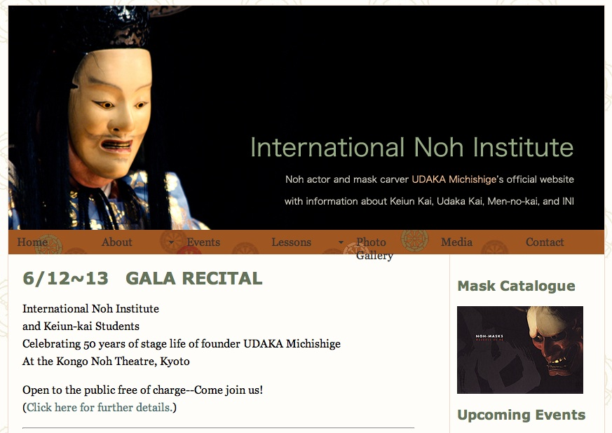 NOH Recital