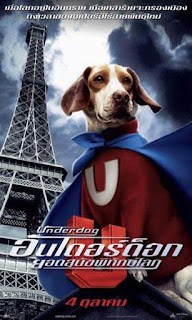 Underdog ยอดสุนัขพิทักษ์โลก