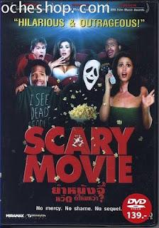 Scary Movie 4 ยำหนังจี้ หวีดล้างโลก