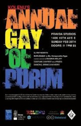 2010 Gay Ol' Purim Party