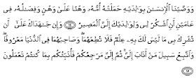 Mari Jadi Orang Baik Nasihat Luqman Al Hakim Surah Luqman Ayat 12 19