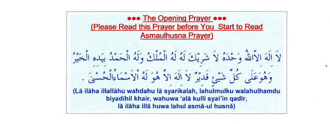 "The Opening Prayer of  ""Asmaulhusna Prayer"""