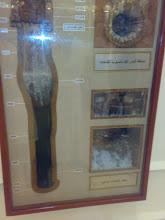 Miniatur sumur Zamzam II