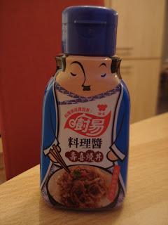 【今日料理】壽喜燒牛弁蓋飯