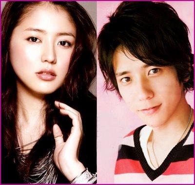 Ninomiya kazunari dating 2013