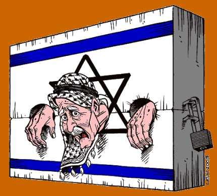 الحكم العربي الصهيوني