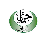 Jaringan Muafakat Pertubuhan Islam Perak (JAMAI'Y)