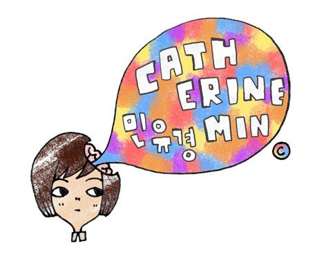 Catherine Min