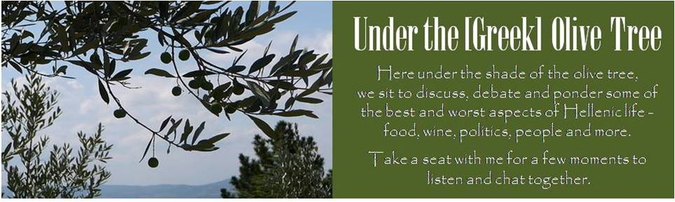 Under the [Greek] Olive Tree