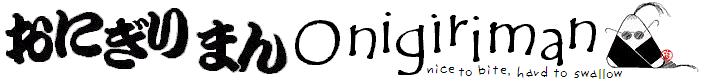 Onigiriman's JAJournal