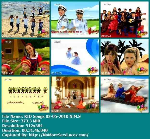 KID Songs 02-05-2010 N.M.S. (ALTER)