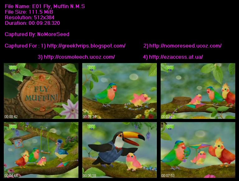 ΟΔΟΣ ΤΣΙΟΥ 3 (ΘΕΑΤΡΟ ΠΟΥΛΙΩΝ) (ΠΑΚΕΤΟ 16 ΕΠΕΙΣΟΔΙΑ) 3RD AND  BIRD (BIRD THEATRE) Mega Pack (16 EPISODES) (ΜΕΤΑΓΛΩΤΤΙΣΜΕΝΟ ΣΤΑ  ΕΛΛΗΝΙΚΑ) N.M.S. (NET)