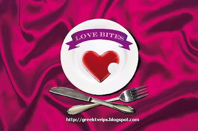 LOVE BITES S01E151  - Ant1.Love.bites.S01E151