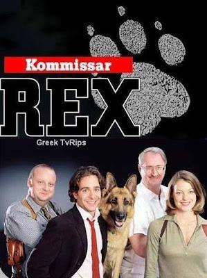 Υπαστυνόμος Ρεξ - Kommisar Rex - Ένας Στους Δυο… Πεθαίνει (SKAI)
