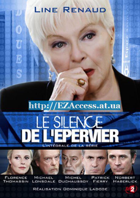 [le-silence-de-l-epervier-dvd.jpg]
