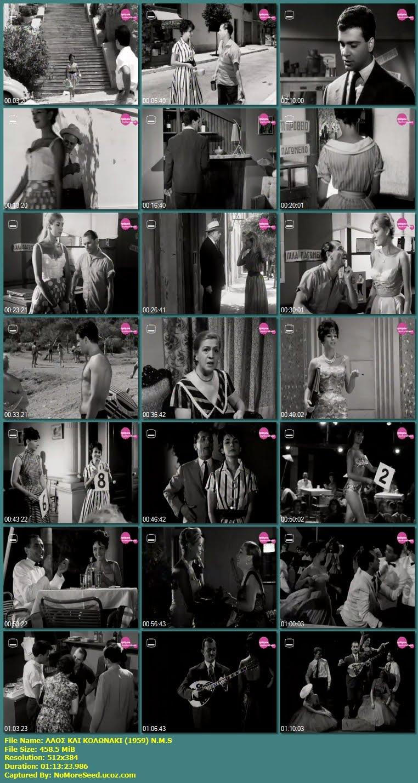 [ΛΑΟΣ+ΚΑΙ+ΚΟΛΩΝΑΚΙ+(1959)+N.M.S.JPG]