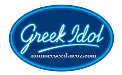 GREEK IDOL S01 SPECIAL -  Alpha.Greek.Idol.S01.Special