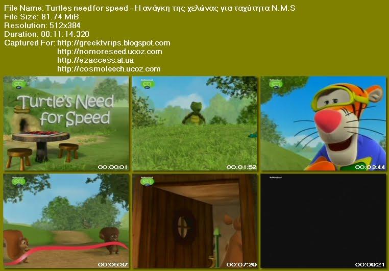 My Friends Tigger and Pooh - Turtles need for speed - ΟΙ ΦΙΛΟΙ  ΜΟΥ ΤΙΓΡΗΣ ΚΑΙ ΓΟΥΙΝΙ - Η ανάγκη της χελώνας για ταχύτητα N.M.S  (Μεταγλωττισμ