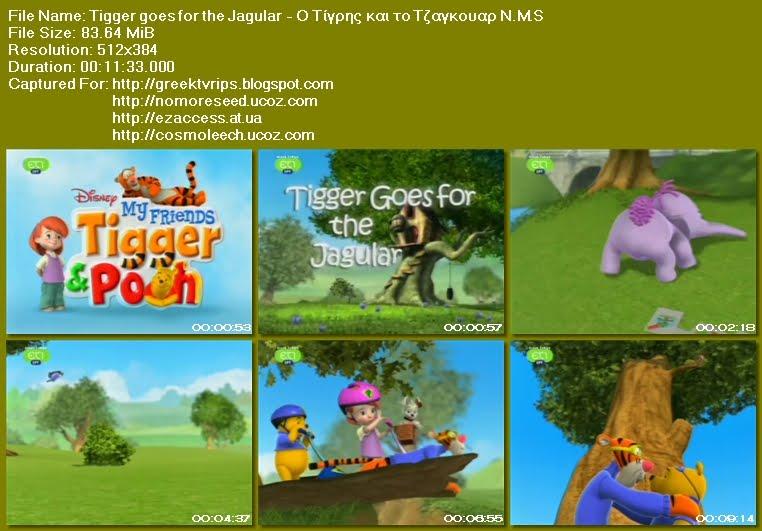 My Friends Tigger and Pooh - Tigger goes for the Jagular - ΟΙ  ΦΙΛΟΙ ΜΟΥ ΤΙΓΡΗΣ ΚΑΙ ΓΟΥΙΝΙ - Ο Τίγρης και το Τζαγκουαρ N.M.S  (Μεταγλωττισμένο στα Ελληνικά) (ET1)