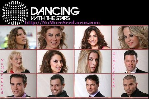 DANCING WITH THE STARS S01E11 -  Ant1.Dancing.with.the.stars.S01E11.DSR-GrLTv [Ελεονώρα Ζουγανέλη]