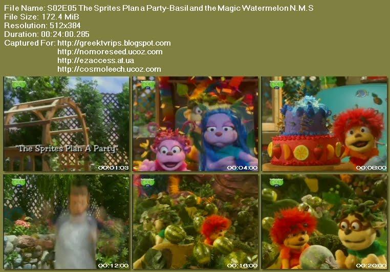 Ο ΤΖΟΝΙ ΚΑΙ  ΤΑ ΞΩΤΙΚΑ - JOHNNY AND THE SPRITES - S02E05 - The Sprites Plan A Party -  Basil And The Magic Watermelon N.M.S. (ΕΤ1)