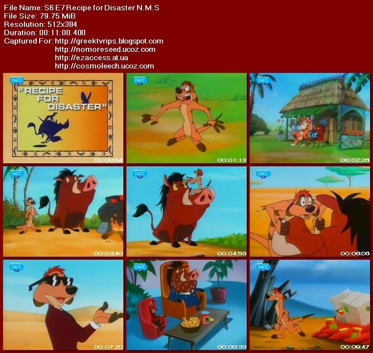 ΤΙΜΟΝ ΚΑΙ ΠΟΥΜΠΑ - Timon And Pumba - Recipe For Disaster N.M.S.  (NET)
