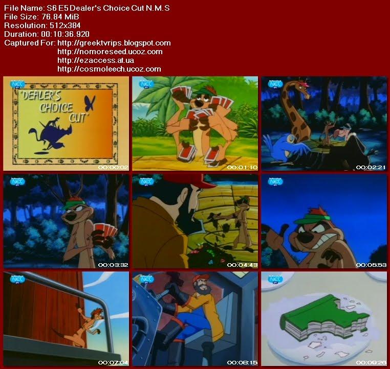 ΤΙΜΟΝ ΚΑΙ ΠΟΥΜΠΑ - Timon And Pumba - Dealer's Choice Cut N.M.S.  (NET)