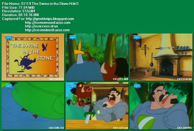 ΤΙΜΟΝ ΚΑΙ ΠΟΥΜΠΑ - Timon And Pumba - The Swine In The Stone N.M.S. (NET)