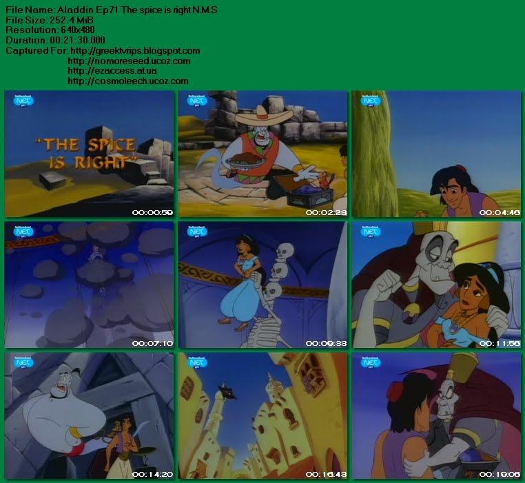 Αλαντίν - Aladdin - S02E71 - The Spice Is Right N.M.S.  (ΜΕΤΑΓΛΩΤΤΙΣΜΕΝΟ ΣΤΑ ΕΛΛΗΝΙΚΑ) (NET)