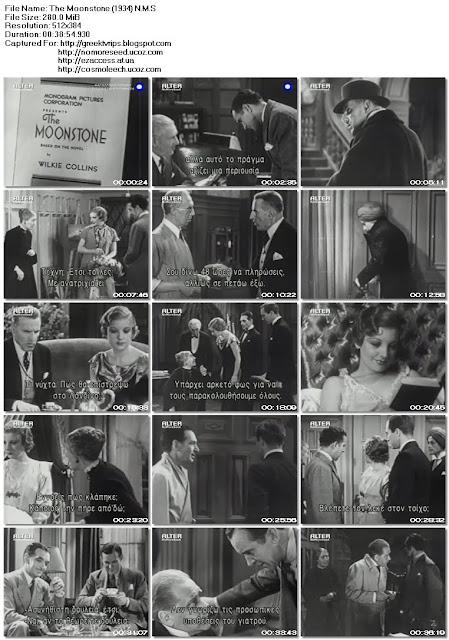 The Moonstone  (1934) N.M.S. (Ενσωματωμένοι Ελληνικοί Υπότιτλοι) (ALTER)
