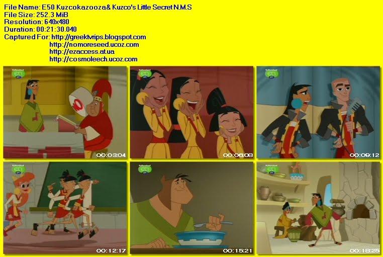 ΕΝΑ ΣΧΟΛΕΙΟ ΓΙΑ ΤΟΝ ΑΥΤΟΚΡΑΤΟΡΑ - THE EMPEROR'S NEW SCHOOL -  S02E50 - Kuzcokazooza & Kuzco's Little Secret N.M.S. (ΕΤ1)