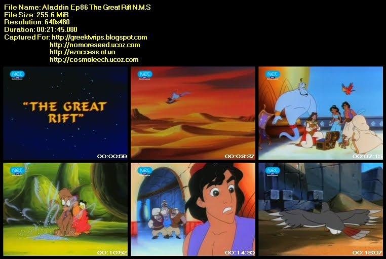 Αλαντίν - Aladdin - S03 - E86 - The Great Rift N.M.S.  (ΜΕΤΑΓΛΩΤΤΙΣΜΕΝΟ ΣΤΑ ΕΛΛΗΝΙΚΑ) (NET)
