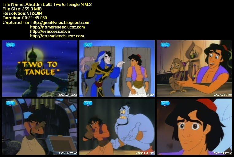 Αλαντίν - Aladdin - S03 - E83 - Two To Tangle N.M.S.  (ΜΕΤΑΓΛΩΤΤΙΣΜΕΝΟ ΣΤΑ ΕΛΛΗΝΙΚΑ) (NET)