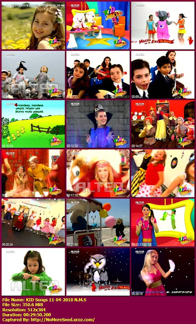 KID Songs 11-04-2010 N.M.S  (ALTER)