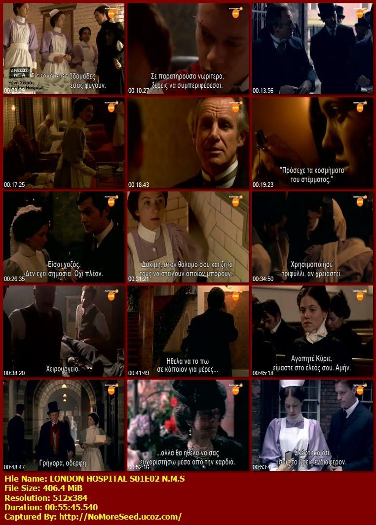 LONDON HOSPITAL S01E02 (ΕΝΣΩΜΑΤΩΜΕΝΟΙ ΕΛΛΗΝΙΚΟΙ ΥΠΟΤΙΤΛΟΙ) N.M.S. (ΣΙΝΕ+)