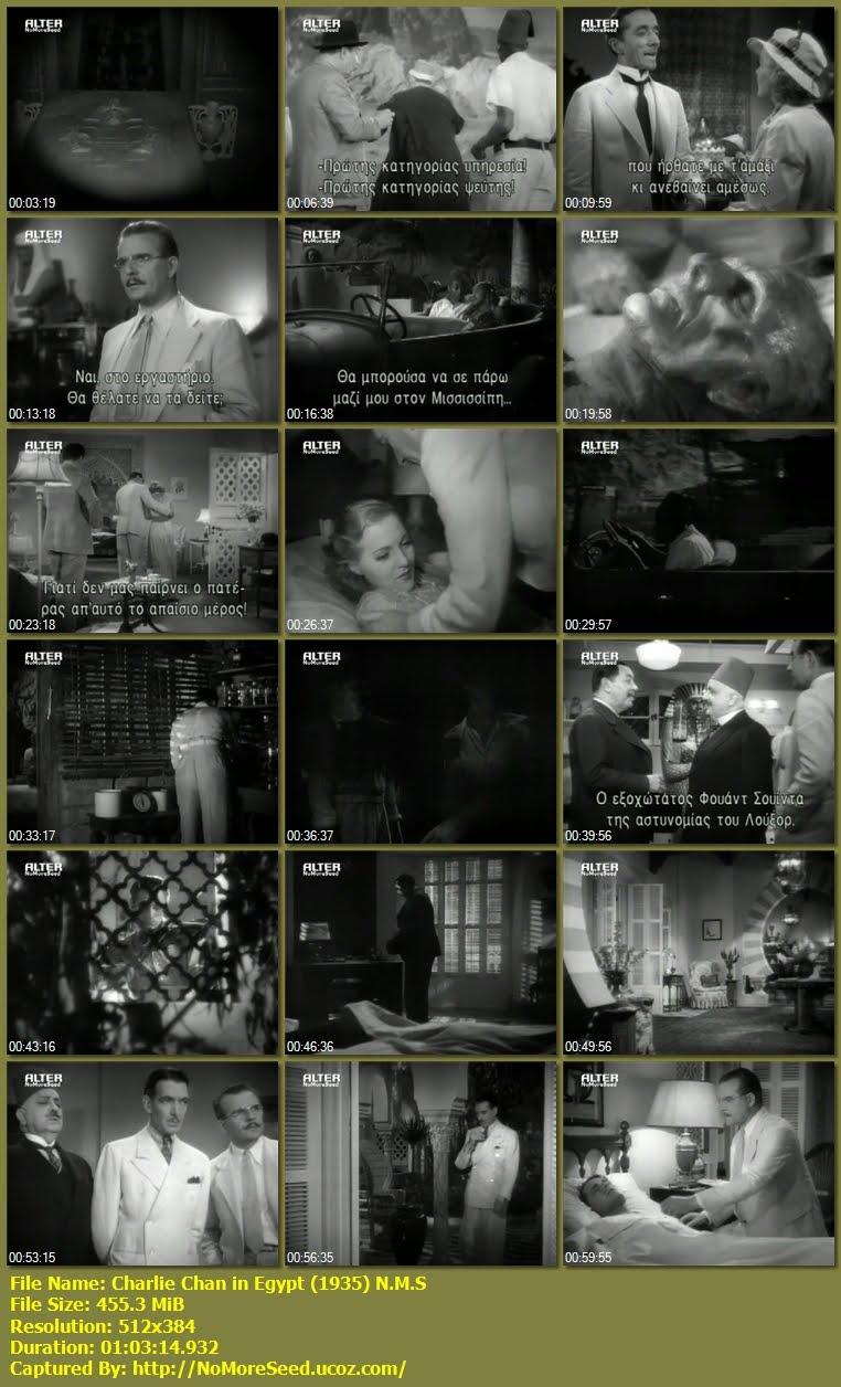 Charlie Chan In Egypt (1935) (Ενσωματωμένοι Ελληνικοί  Υπότιτλοι) N.M.S. (ALTER)