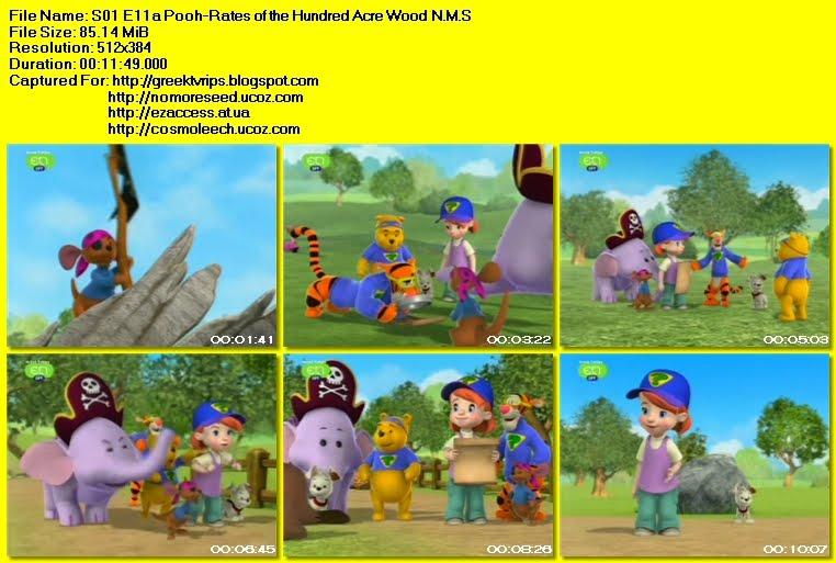 ΟΙ ΦΙΛΟΙ ΜΟΥ ΤΙΓΡΗΣ ΚΑΙ ΓΟΥΙΝΙ - S01 - E11a - Pooh-Rates Οf Τhe Hundred Acre Wood N.M.S. (Μεταγλωττισμένο Στα Ελληνικά) (ET1)