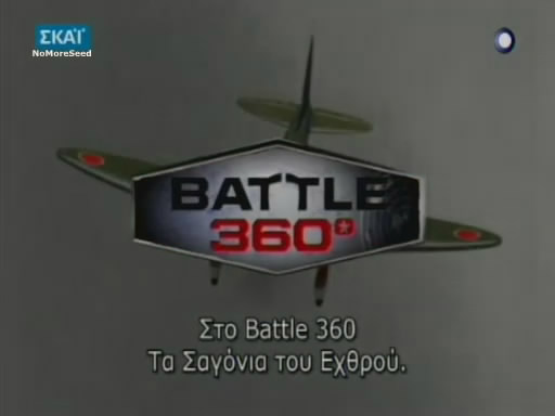 Battle 360 - S01E03 - Jaws Of The Enemy (ΕΝΣΩΜΑΤΩΜΕΝΟΙ  ΕΛΛΗΝΙΚΟΙ ΥΠΟΤΙΤΛΟΙ) N.M.S. (SKAI)