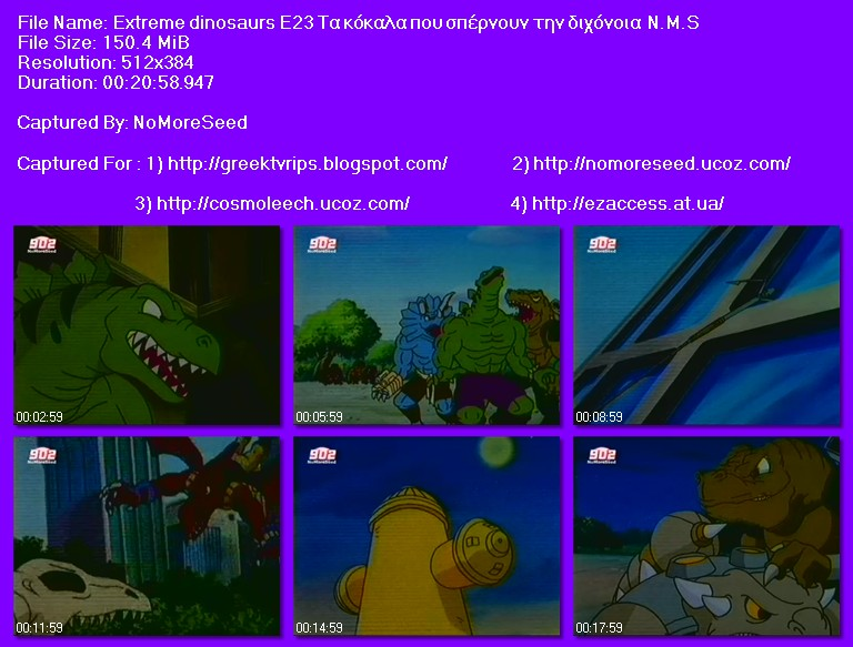 Extreme  Dinosaurs - Επεισόδιο 23 - Τα Κόκαλα Που Σπέρνουν Την Διχόνοια N.M.S.  (902 TV)