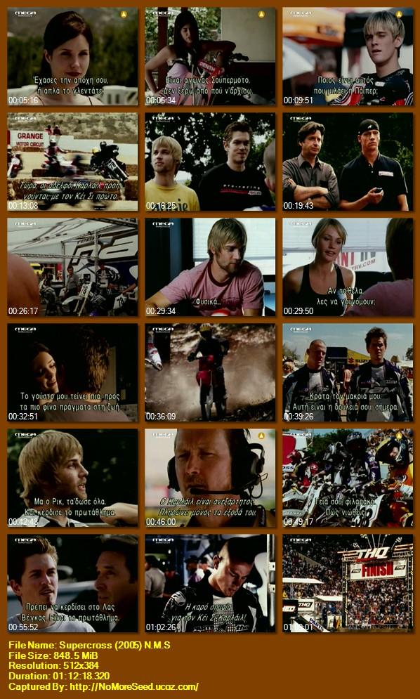 Supercross (2005) [ΕΝΣΩΜΑΤΩΜΕΝΟΙ ΕΛΛΗΝΙΚΟΙ ΥΠΟΤΙΤΛΟΙ] N.M.S.  (MEGA)