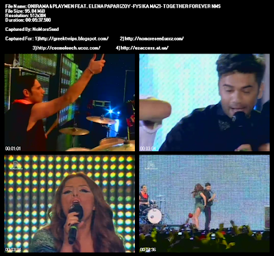 MAD VIDEO MUSIC AWARDS 2010 ONIRAMA & PLAYMEN FEAT. ΕΛΕΝΑ ΠΑΠΑΡΙΖΟΥ - ΦΥΣΙΚΑ ΜΑΖΙ / TOGETHER FOREVER N.M.S (ALPHA)