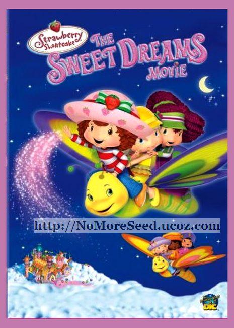 ΦΡΑΟΥΛΙΤΣΑ: ΟΝΕΙΡΑ ΓΛΥΚΑ - STRAWBERRY: SWEET DREAMS (DVB-T) N.M.S (ΜΕΤΑΓΛΩΤΤΙΣΜΕΝΟ ΣΤΑ ΕΛΛΗΝΙΚΑ) (ALTER)