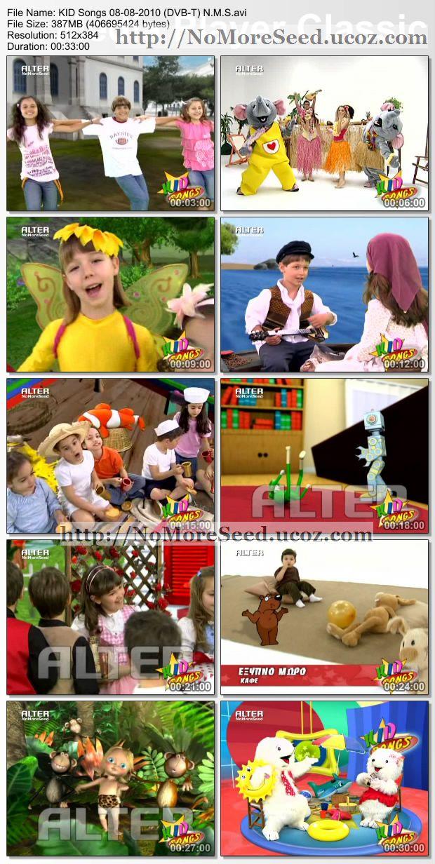 KID Songs 08-08-2010 (DVB-T) N.M.S (ALTER)