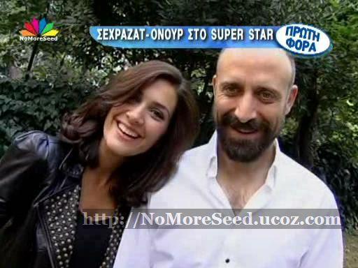 Ονούρ-Σεχραζάτ: Τι δήλωσαν στην πρώτη τους τηλεοπτική συνέντευξη στο Super Star (DVB-T N.M.S)