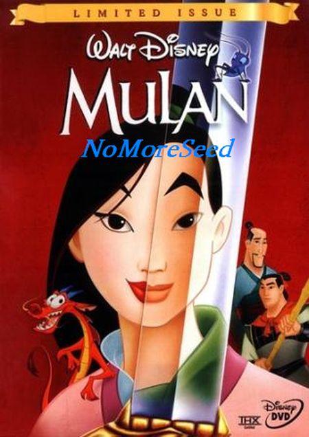 ΜΟΥΛΑΝ - MULAN (1998)