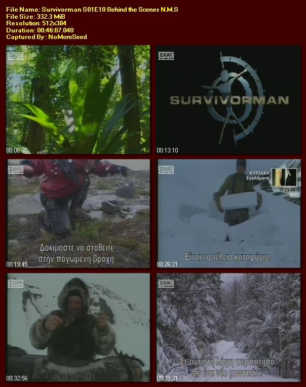 http://1.bp.blogspot.com/_BvMF1cOmSj4/TMg68xxJ2LI/AAAAAAAAE9Q/aidbZqi8dgU/s1600/Survivorman+S01E10+Behind+the+Scenes.jpg